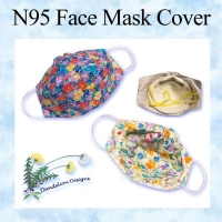 Quilted N95 Face Mask Cover